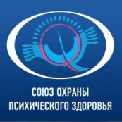 Союз охраны психического здоровья (СОПЗ)
